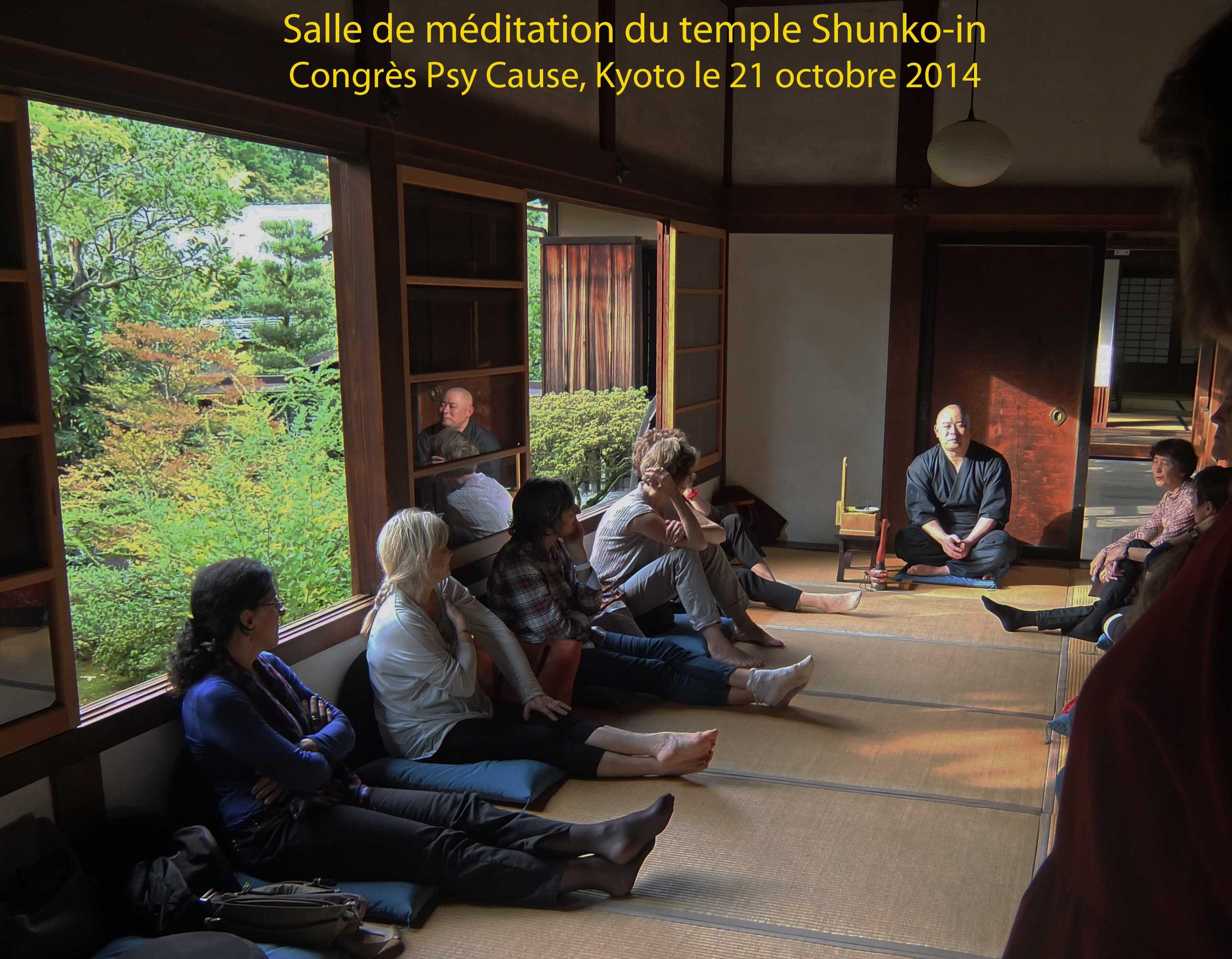 Décoration Salle De Méditation journal du congrès de kyoto : carnet n°6. hôpital sansei et